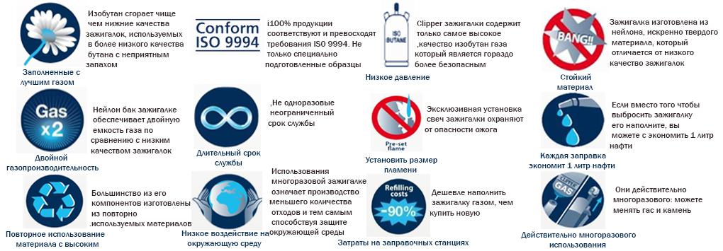 clipper_ru